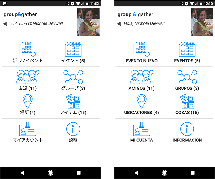 Translated app screens