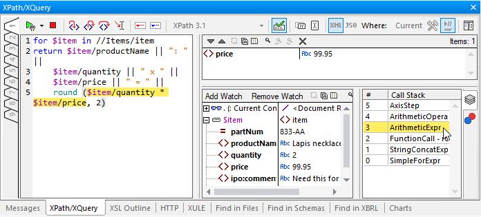 XPath debugger in XMLSpy
